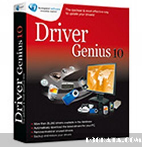 Driver Genius Professional 10.0.0.761 + Rus (Cracked-ADMIN_CRACK) от