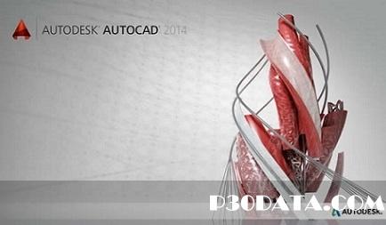 دانلود نرم افزار Autodesk Autocad 2013 x86 x64