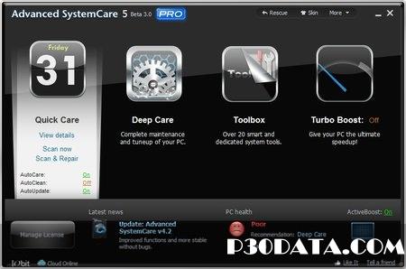 بهینه سازی حرفه ای سیستم با Advanced SystemCare Pro 5.3.0.245 DC 28.05.2012