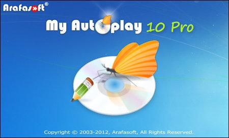 ساخت آتوران حرفه ای با  My Autoplay Professional 10.3 build 25052013D