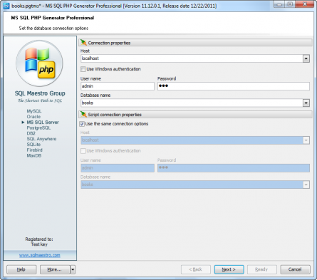 SQL Maestro Group MS SQL PHP Generator Professional 12.3.0.1