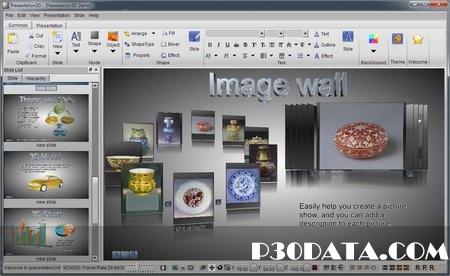 طراحی اسلایدشو سه بعدی با Aurora 3D Presentation 2012 12.03.20