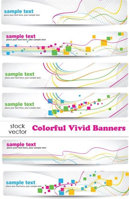 Vectors - Colorful Vivid Banners