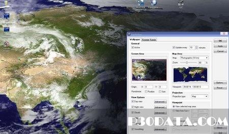 با دانلود نرم افزار EarthView 3.16.4 کره زمین را در میز کار خود میزبانی کنید!