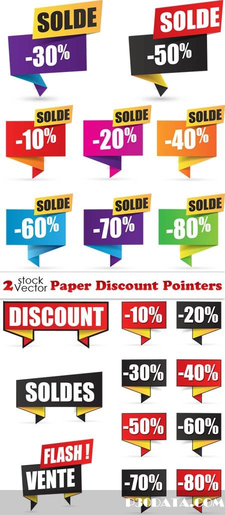 Vectors - Paper Discount Pointers